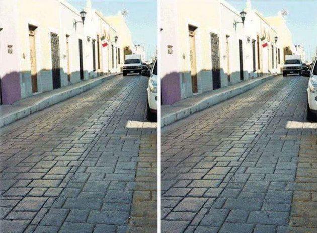оптическая иллюзия: две дороги
