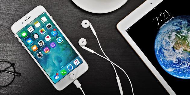 Как сбросить iPhone или iPad до заводских настроек