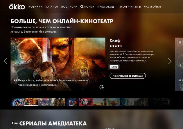 кино онлайн 2015 года бесплатно