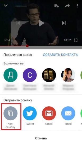 Как скачать видео на iPhone и iPad: скопируйте ссылку на ролик