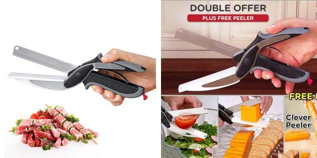 Кухонные ножницы