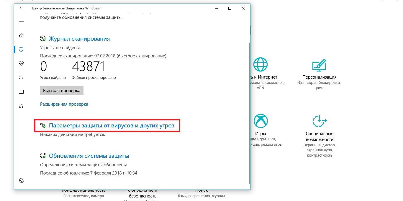 8 возможностей Windows 10, о которых вы могли не знать