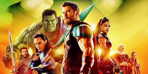 Вселенная Marvel: «Тор: Рагнарёк»