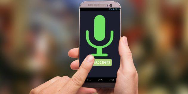Android P: запись разговора