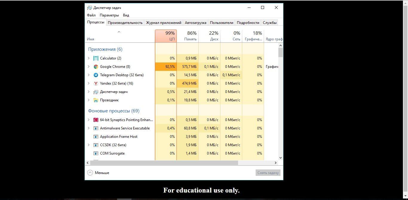 Как обнаружить веб-майнер в Chrome