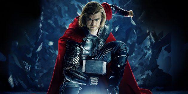 Вселенная Marvel: Тор