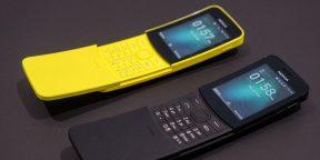 Nokia возродила мобильный телефон из «Матрицы»