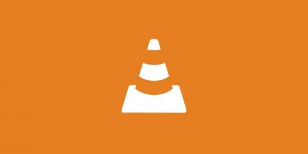 VLC медиаплеер получил масштабное обновление