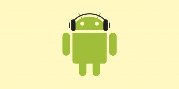10 крутых музыкальных плееров для Android