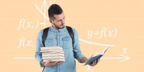 11 книг, которые прокачают математическое мышление