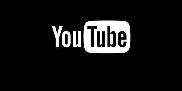 Как включить тёмный режим в мобильных приложениях YouTube