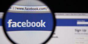 Как заставить Facebook собирать о вас меньше информации