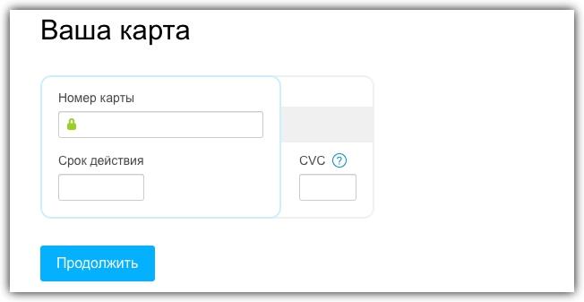 Как продавать товары на Avito по всей России - Лайфхакер 67bb9c4506b