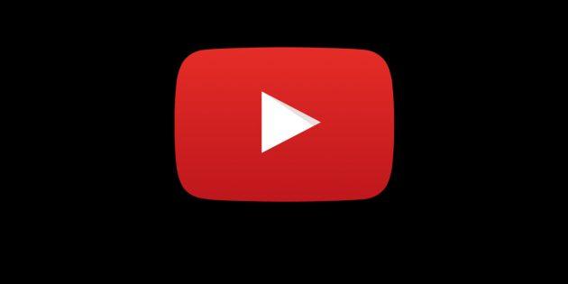 Как включить тёмный режим в приложении YouTube для Android прямо сейчас