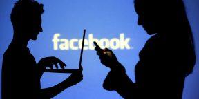 Новое расширение от Mozilla не позволит Facebook следить за вами