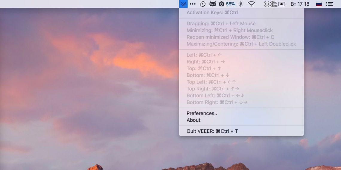 Veer для macOS сделает управление окнами проще, а работу