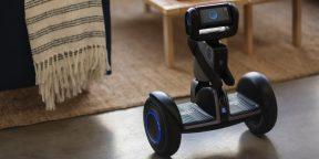 Новый гироскутер-робот Segway, который можно использовать как систему видеонаблюдения