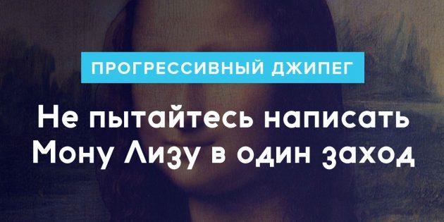 Сергей Слуцкий, Метаформа: Прогрессивный джипег
