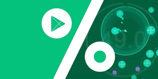 Бесплатные приложения и скидки в Google Play 2 марта