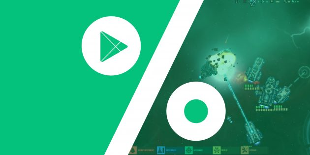 Бесплатные приложения и скидки в Google Play 15 марта