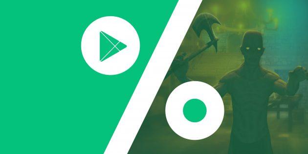 Бесплатные приложения и скидки в Google Play 21 марта