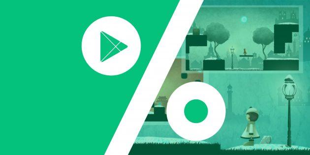 Бесплатные приложения и скидки в Google Play 23 марта