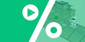 Бесплатные приложения и скидки в Google Play 26 марта
