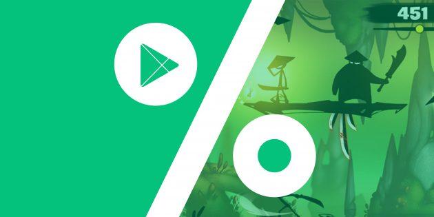 Бесплатные приложения и скидки в Google Play 28 марта