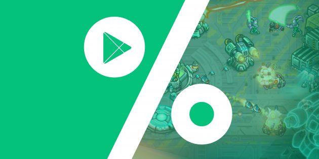 Бесплатные приложения и скидки в Google Play 30 марта