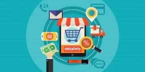 Всё об онлайн-платежах: что это такое, как они работают и кому подойдут