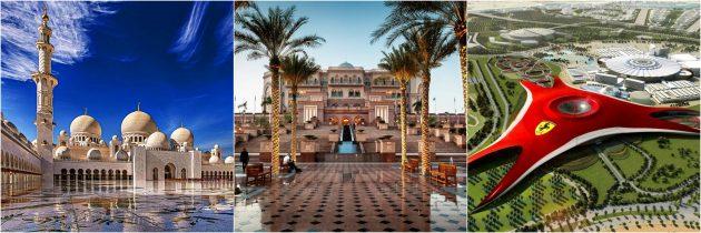 ОАЭ: достопримечательности Абу-Даби