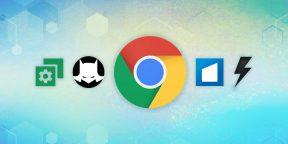 Как сделать Chrome ещё удобнее: 20 расширений для работы с вкладками
