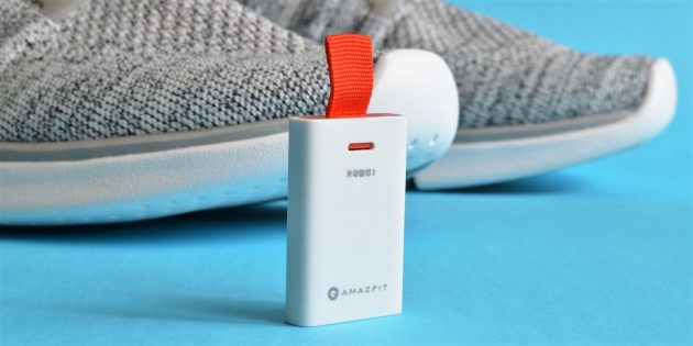 Xiaomi Light Weight Sneakers: чип