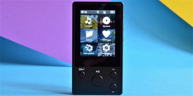 xDuoo Nano D3: главный экран