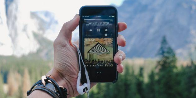Как скачать музыку на iPhone: 5 простых и бесплатных способов