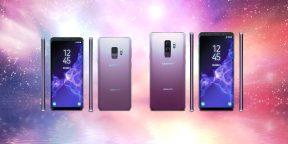 8 лучших гаджетов с MWC 2018: от «банана» Nokia до смартфона будущего