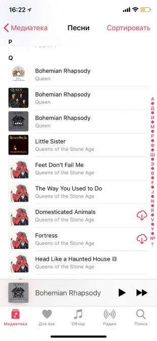 стриминговые сервисы: сохранение музыки
