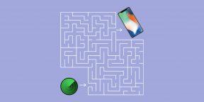 Как найти iPhone, если включён режим без звука