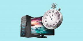 Как повысить производительность компьютера за минимальные деньги