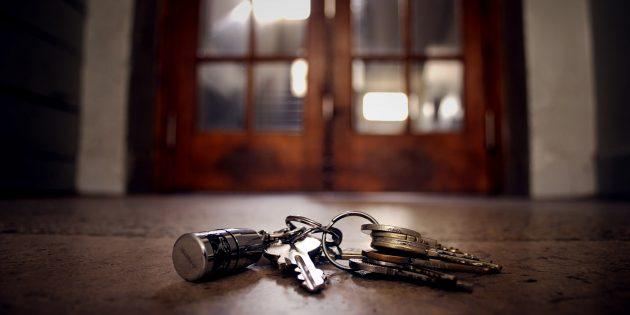 Что делать, если вы потеряли ключи от квартиры или от машины
