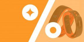 Лучшие скидки и акции 16 марта в онлайн-магазинах