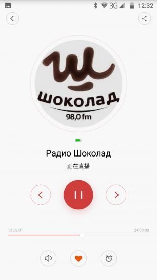 Xiaomi WiFi Online Radio: прослушивание радио