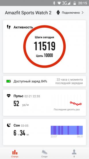 Мобильное приложение 1
