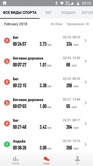 Мобильное приложение 2