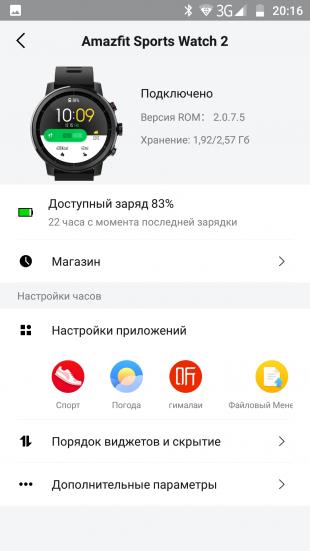 Мобильное приложение 4