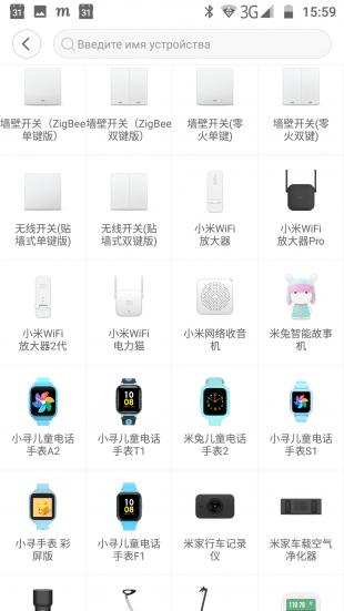 Xiaomi WiFi Online Radio: доступные устройства