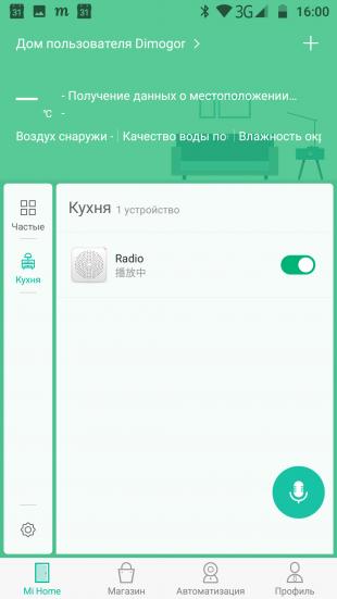Xiaomi WiFi Online Radio: Mi Home Radio