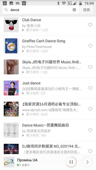 Xiaomi WiFi Online Radio: поиск станции