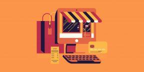 12 главных правил безопасного онлайн-шопинга