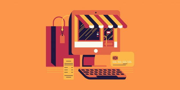 Безопасные покупки в интернете: 12 главных правил онлайн-шопинга
